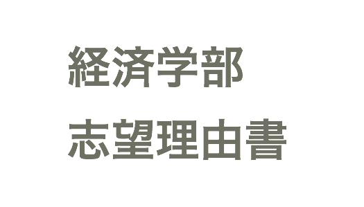 優木まおみさんの出身大学と学生時代について