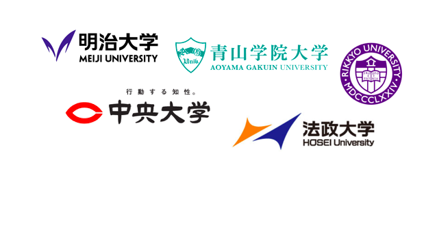 MARCH・日東駒専・大東亜帝国といった大学の呼び名を徹底解説します!