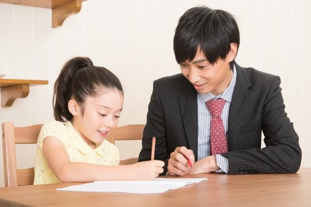 大学生が家庭教師バイトで月10万円を稼ぐ具体的な方法
