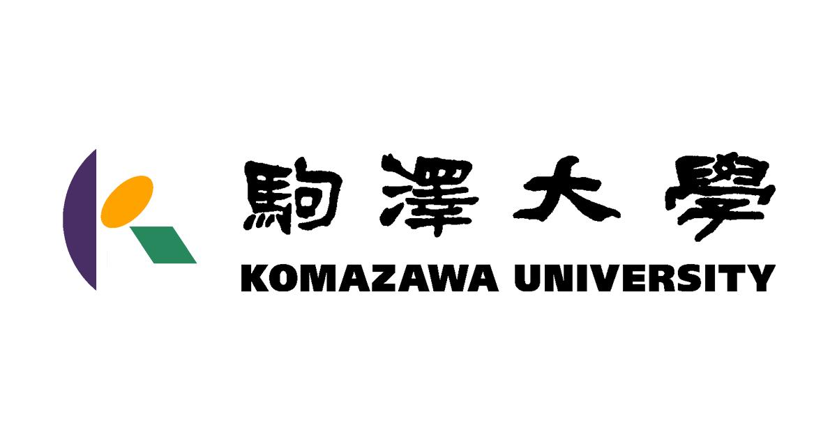 駒澤大学の評判と偏差値【世間的にも高学歴の部類】