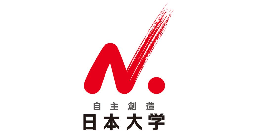 日本大学の評判と偏差値【ネームバリューはとても強い】