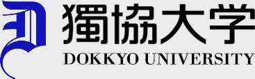 城西国際大学の評判について【国家試験対策が充実しています】