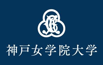 京都大学の評判について【自由な校風と高い知性】