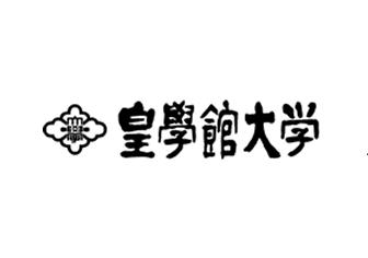 静岡県立大学の評判の偏差値【薬学部の難易度は旧帝大並み】