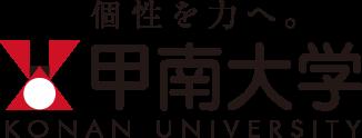 中央大学の評判と偏差値【大手企業に入れる数少ない大学です】