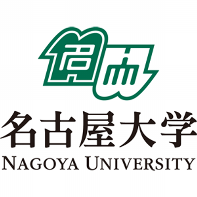 名古屋大学の評判と偏差値【東海地方での東京大学的存在】