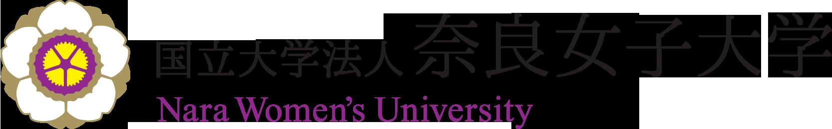 立命館アジア太平洋大学の評判と偏差値【APUとよばれています】