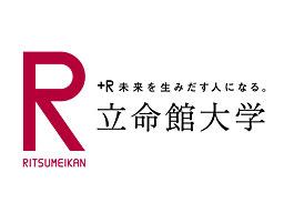 兵庫県立大学の評判と偏差値【神戸大学に次ぐ公立大学】