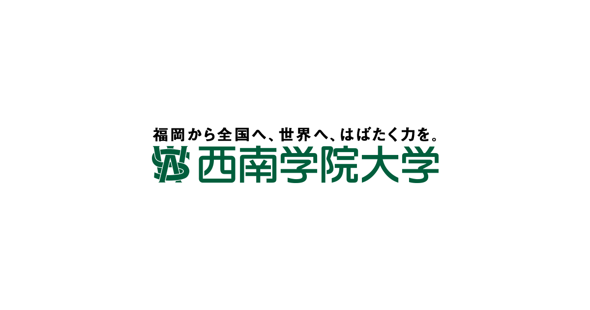 同志社女子大学の評判について【京都御所の目の前で学生生活を】