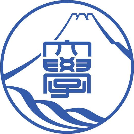 静岡大学の評判と偏差値【静岡県内中堅校の上位層があつまる】