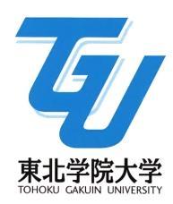 東洋大学の評判について【日東駒専の東】