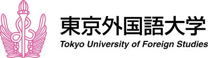 東京大学の評判と偏差値【国家公務員を目指す学生が多い】