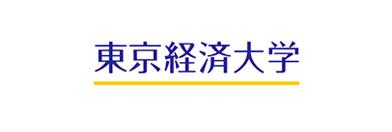 九州保健福祉大学の指定校推薦について【面接内容や志望理由書】
