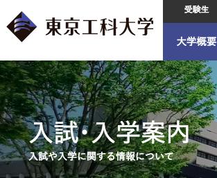 九州産業大学の指定校推薦について【面接内容や志望理由書】