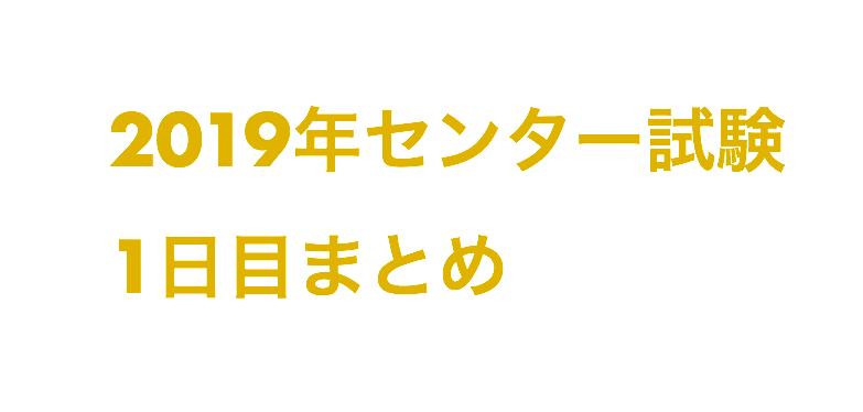 大阪大学の評判と偏差値【関西のNo.2大学】