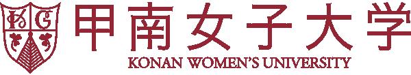 香川大学の評判と偏差値【田舎での学生生活を楽しみたいあなたへ】