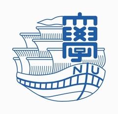 長崎大学の評判について【長崎県内ではエリート大学】