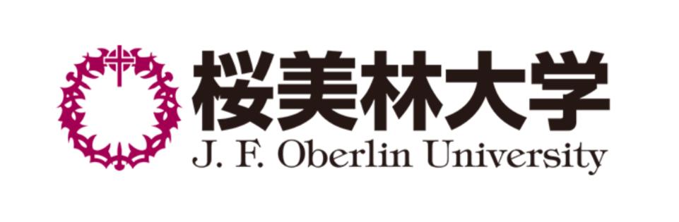 桜美林大学の評判について【留学を考えている方にはオススメ!】