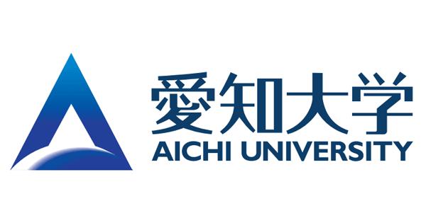 愛知大学の評判と偏差値【南山大学落ちが多いが愛知県内での評価は高い】