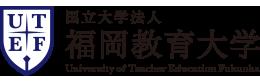 福岡教育大学の評判と偏差値【福岡の教員養成国立大学】