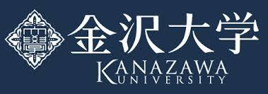 金沢大学の評判と偏差値【北陸地方最難関の大学】
