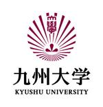 九州大学の評判と偏差値【九州地方の東大です】