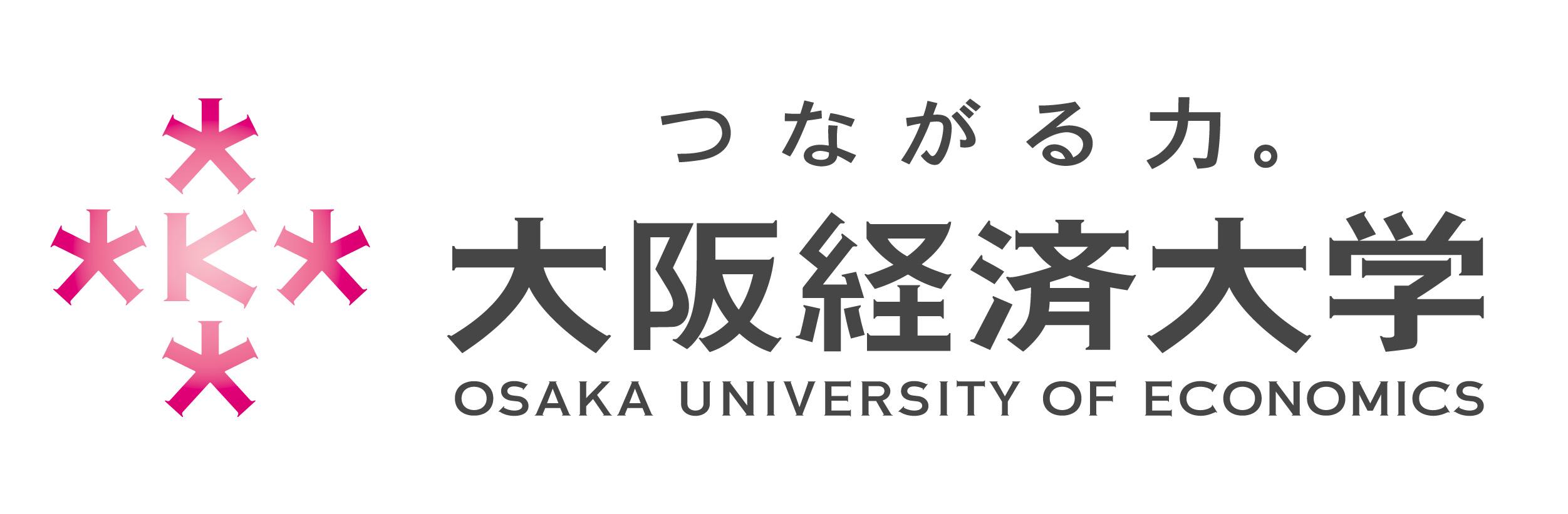 大手前大学の評判と偏差値【いわゆるfランク大学】