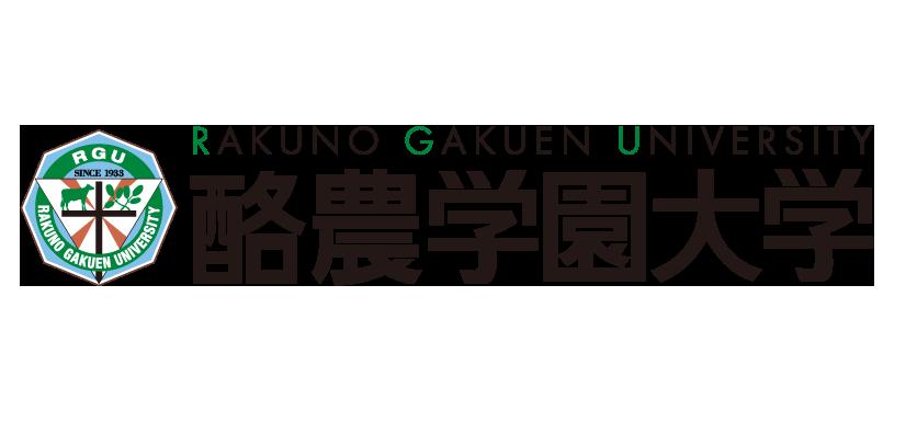 武蔵野大学の評判と偏差値【吉祥寺での大学生活を楽しみたい方へ】