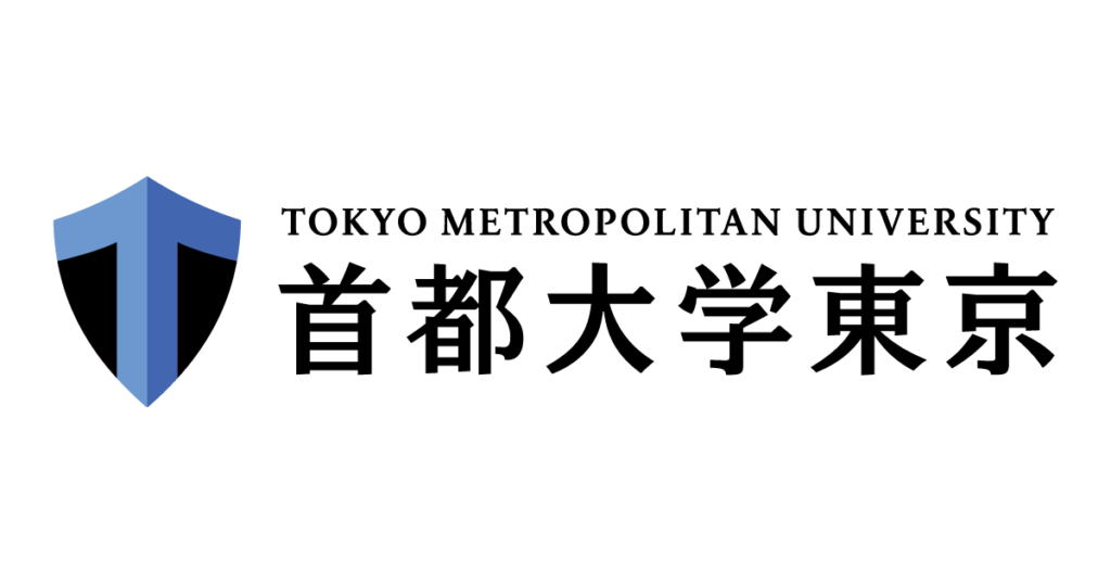 首都大学東京の評判と偏差値【元東京都立大学です】