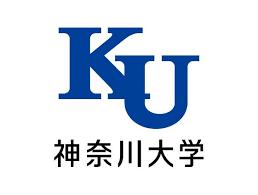 神奈川大学の評判と偏差値【日東駒専未満の難易度だが就職率は良い】