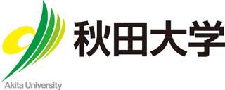 秋田大学の評判と偏差値【中小企業への就職が多い】