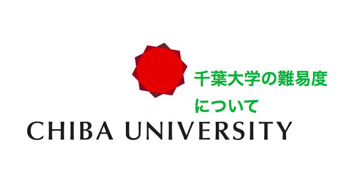 日本工業大学の評判と偏差値【fランと言われているが工学には強い】