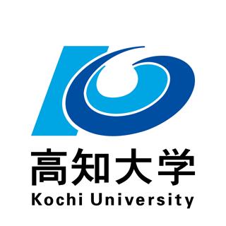 高知大学の評判と偏差値【高知県の名門大学】