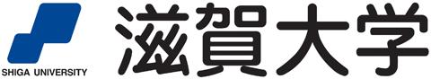 滋賀大学の評判と偏差値【就職先としては地元地銀が多い】