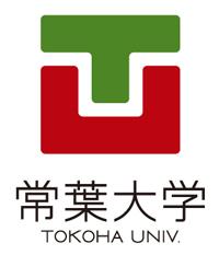 徳島文理大学の評判と偏差値【県内の施設との繋がりが強い】