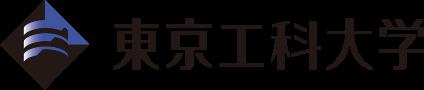 東京工科大学の評判と偏差値【ランクは工学院大学よりも下】