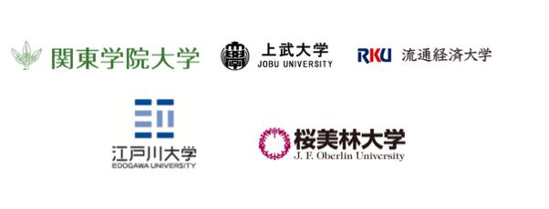 名古屋商科大学の評判と偏差値【恐るべき実態を大公開】