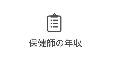 山口大学の評判と偏差値【Cランクの国立大学】