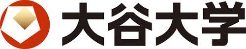 大谷大学の評判と偏差値【ランクは日東駒専の2ランク下】