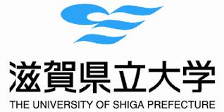滋賀県立大学の評判と偏差値【難しいという噂はデマ!中堅校です】