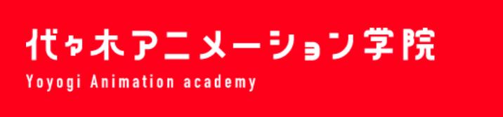 東京理科大学のレベルや難易度【MARCH理系学部よりは上】
