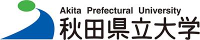 秋田県立大学の評判と【学費は4年間で250万円】