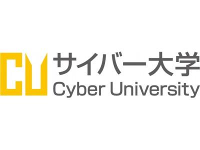 名桜大学の評判と偏差値【沖縄の公立大学】