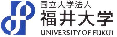 福井大学の評判と偏差値【福井県内での評価は最高】