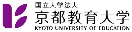 京都教育大学の評判と偏差値【京都の学芸大】