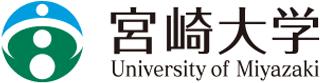 宮崎大学の評判と偏差値【宮崎県庁への王道ルート】