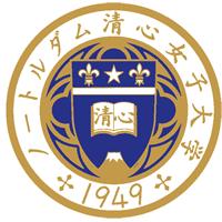 ノートルダム清心女子大学【岡山県内のお嬢様大学】