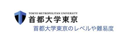 神戸大学のレベルや難易度【海事科学部はかなり有名】