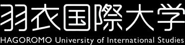 羽衣国際大学の評判と偏差値【大阪のfラン大学です】