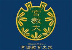 宮城教育大学の評判と偏差値【仙台で教師を目指すならぜひ】